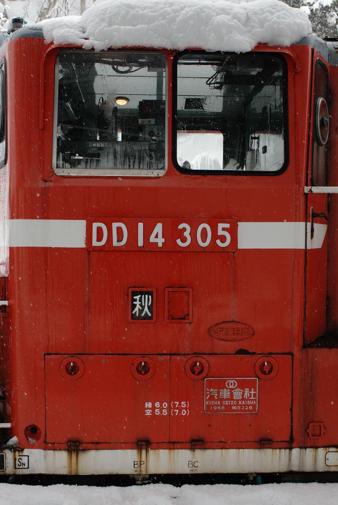 Dsc_6423