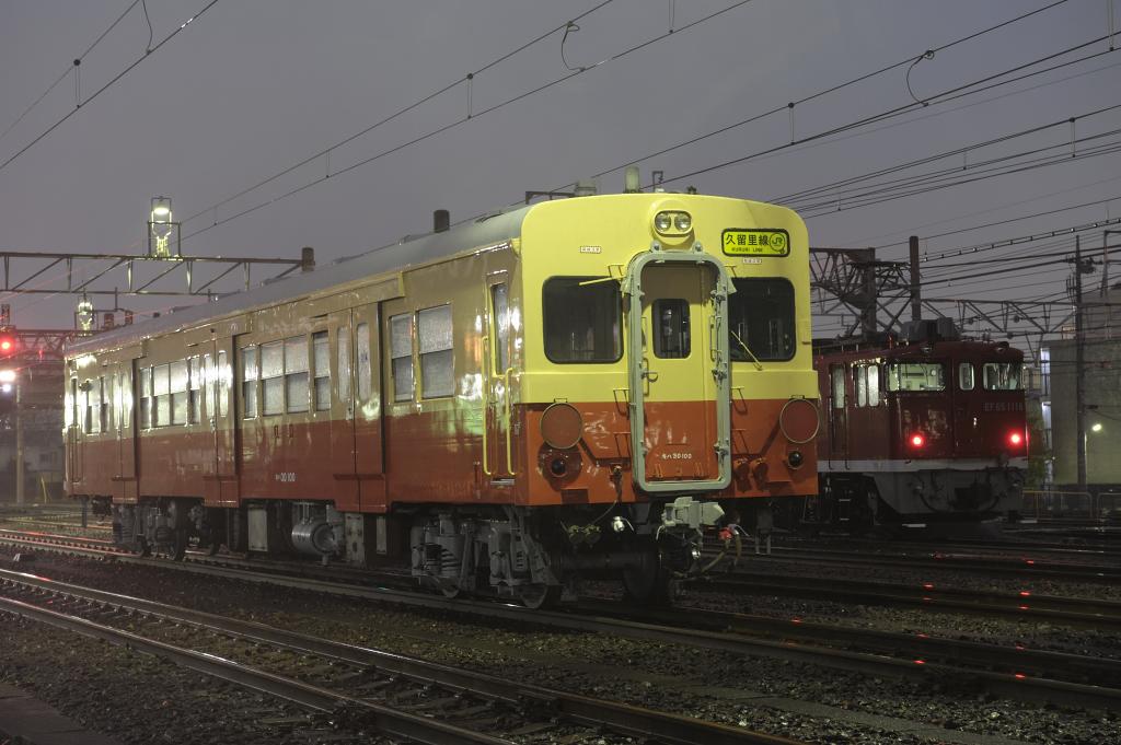 _dsc9902